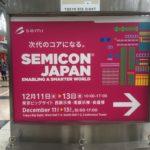 semicon-Billboard